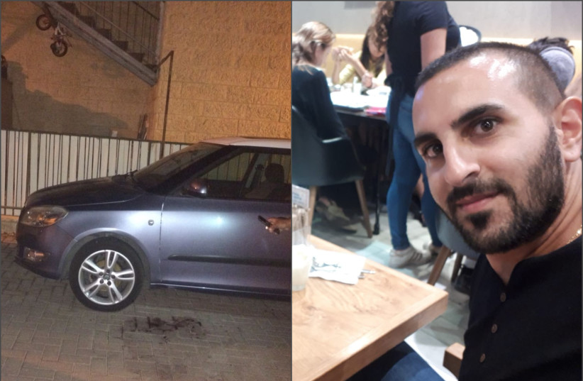 The victim of the terror attack in the Adam settlement, Yotam Ovadia, 31, and the scene of the crime (photo credit: COURTESY/TOVAH LAZAROFF)
