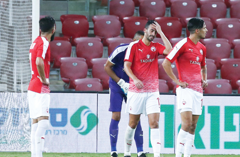 Hapoel Beersheba dug itself too deep in the Champions League second qualifying round matchup (photo credit: DANNY MARON)