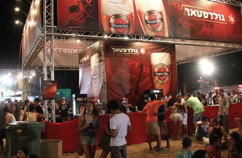 Goldstar's Beer Festival in Haifa (photo credit: LIOR GOLSAD)