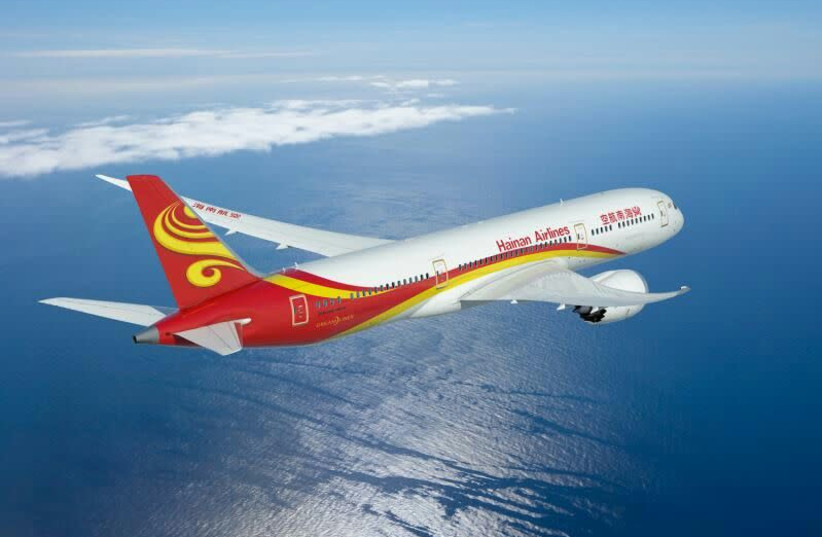 Hainan Airlines (photo credit: Courtesy)