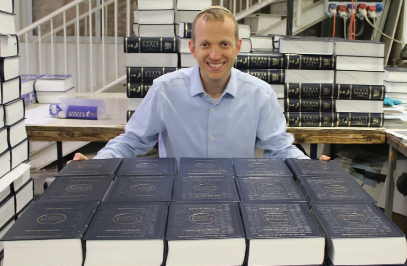 RABBI TULY Weiss poses at the first printing of The Israel Bible (photo credit: Courtesy)