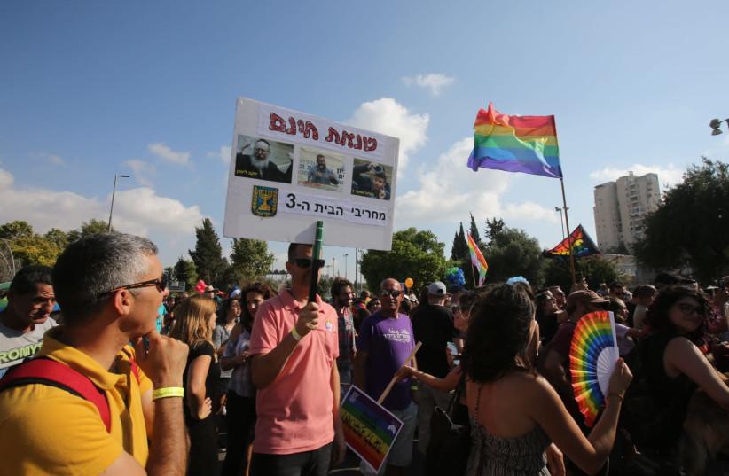 Pride Parade sign August 2nd 2018 (photo credit: MARC ISRAEL SELLEM/THE JERUSALEM POST)