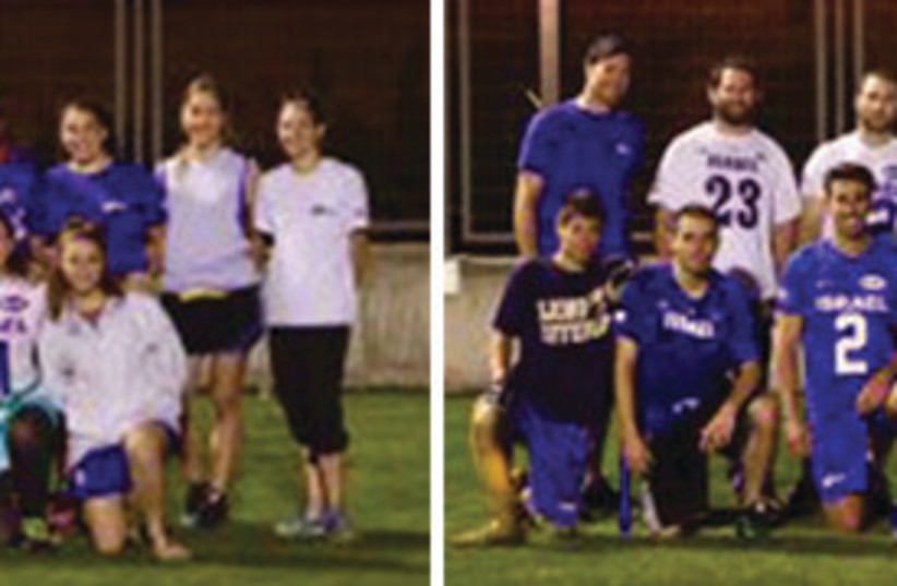 THE ISRAEL men's and women's national flag football teams are traveling to Panama this week with hopes of winning a medal at the World Championship (photo credit: AFI COURTESY)