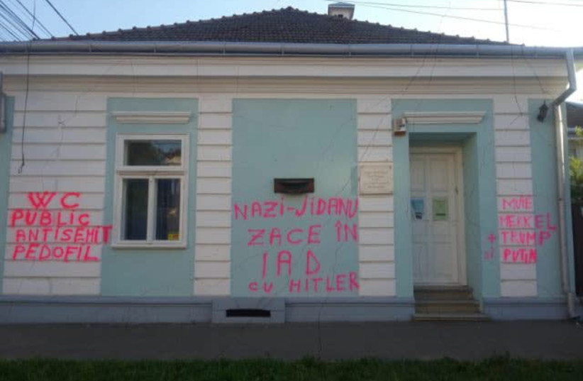 The Elie Wiesel Memorial House in Romania is covered in antisemitic graffiti (photo credit: WORLD JEWISH CONGRESS)