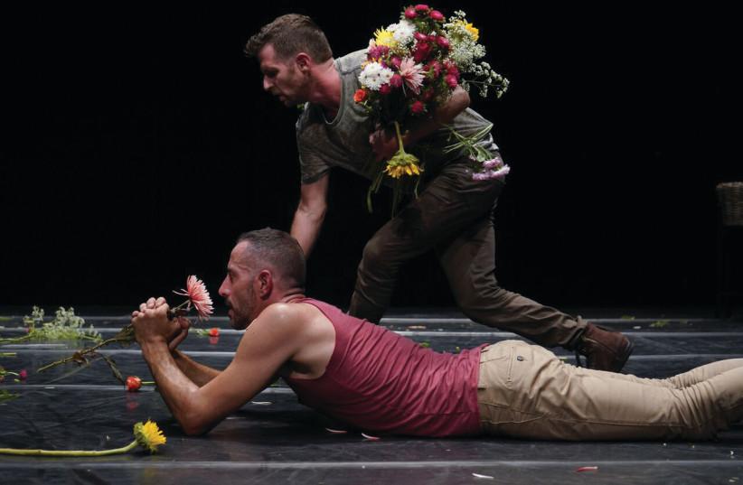 Niv Sheinfeld and Oren Laor's 'The Third Dance' (photo credit: Courtesy)