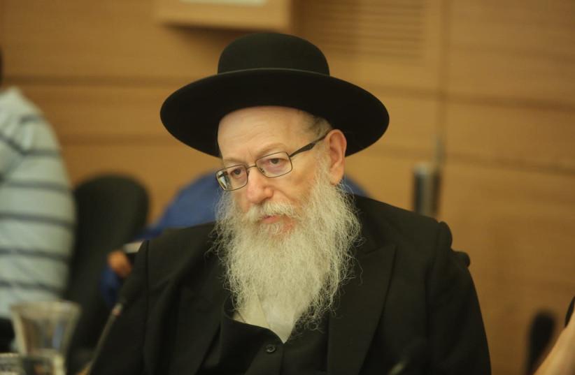Health Minister Ya'acov Litzman at the Knesset August 8, 2018 (photo credit: MARC ISRAEL SELLEM/THE JERUSALEM POST)