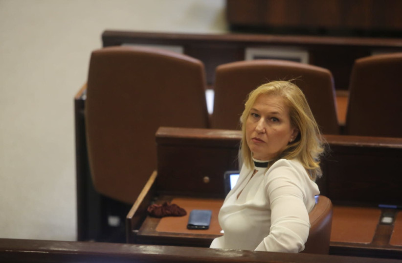 Tzipi Livni at a Knesset debate on the Nation-State Law, August 8, 2018 (photo credit: MARC ISRAEL SELLEM)