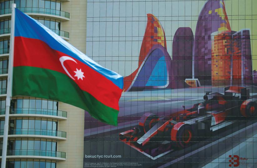 Flag of Azerbaijan (photo credit: REUTERS)