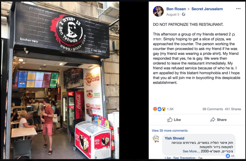 BEN ROSEN, friend of rabbinical student Sammy Kanter, posted on the Secret Jerusalem Facebook page on Friday at 5:14 p.m. after the incident occurred, urging people in Jerusalem to boycott the pizzeria for discrimination. (photo credit: BEN ROSEN)