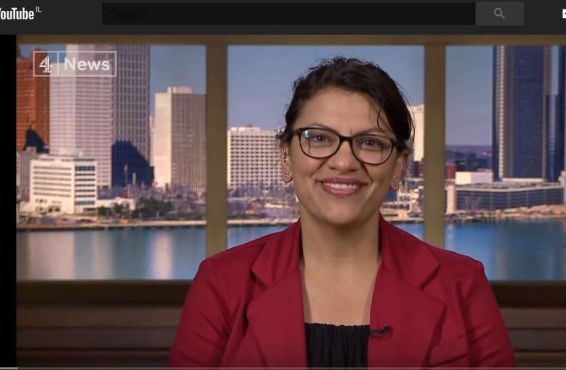 Rashida Tlaib on interview about Arab-Israeli Conflict (August 13, 2018).  (photo credit: YOUTUBE SCREENSHOT)