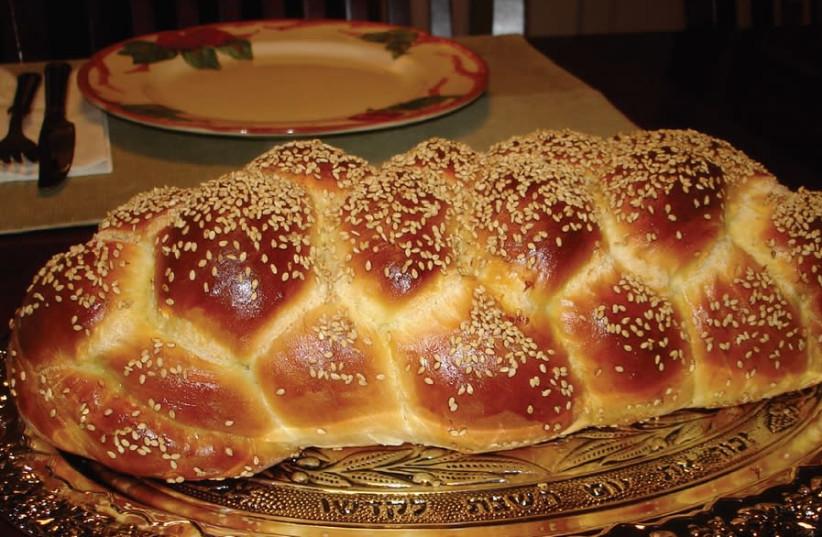 Hala bread (photo credit: Wikimedia Commons)
