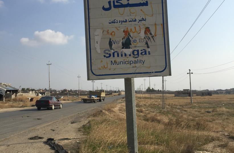 The entrance to Sinjar City, northern Iraq (photo credit: SETH J. FRANTZMAN)