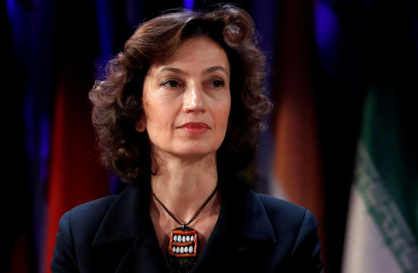 Audrey Azoulay, French politician (photo credit: REUTERS)