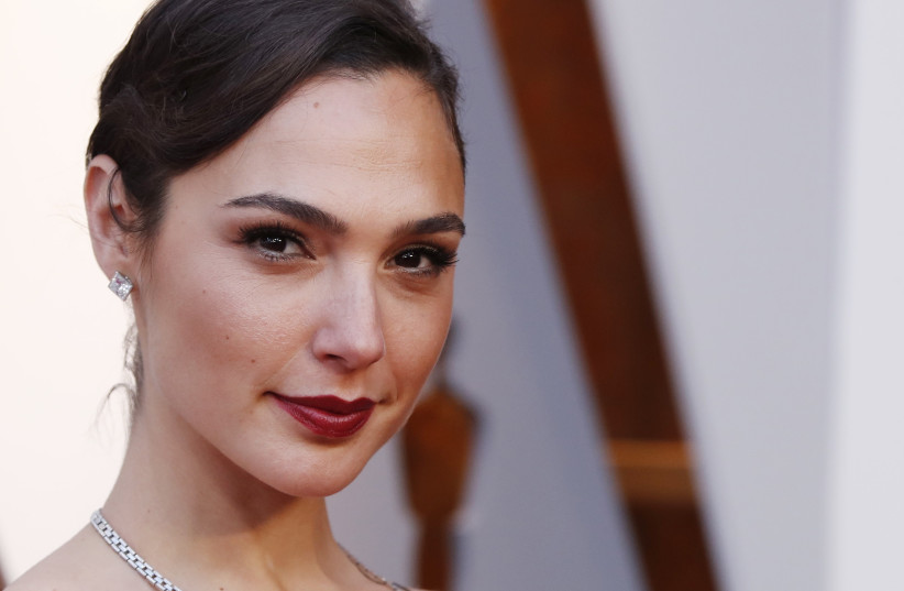 The Traditional Jewish Prayer Gal Gadot Says Every Day The Jerusalem Post