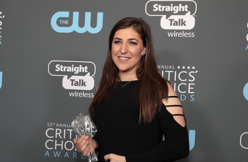 TV star Mayim Bialik. (photo credit: REUTERS)