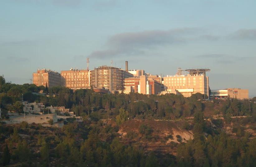 Hadassah Ein Karem hospital in Jerusalem, Israel (photo credit: ALMOG / WIKIMEDIA)