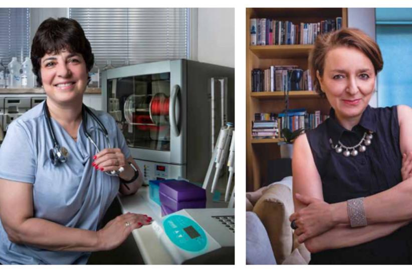 Sociologist Eva Illouz (Right) and Geneticist Ephrat Levy - Lahad. 2018 Emet prize winners. (photo credit: EMET PRIZE)