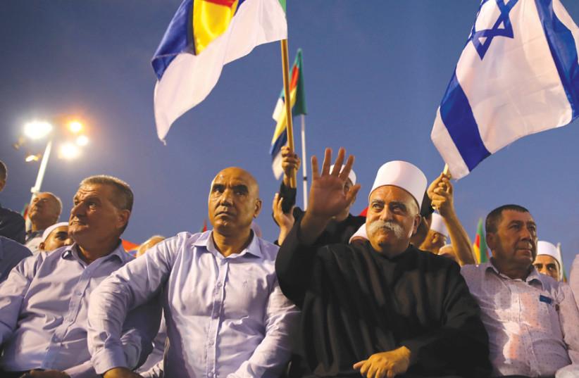 druze leaders in protest (photo credit: CORINNA KERN/REUTERS)
