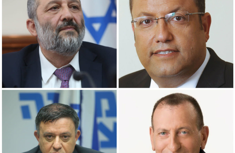 Clockwise: Arye Deri, Moshe Lion, Avi Gabbay and Ron Huldai (photo credit: MARC ISRAEL SELLEM/WIKIMEDIA COMMONS/FACEBOOK)