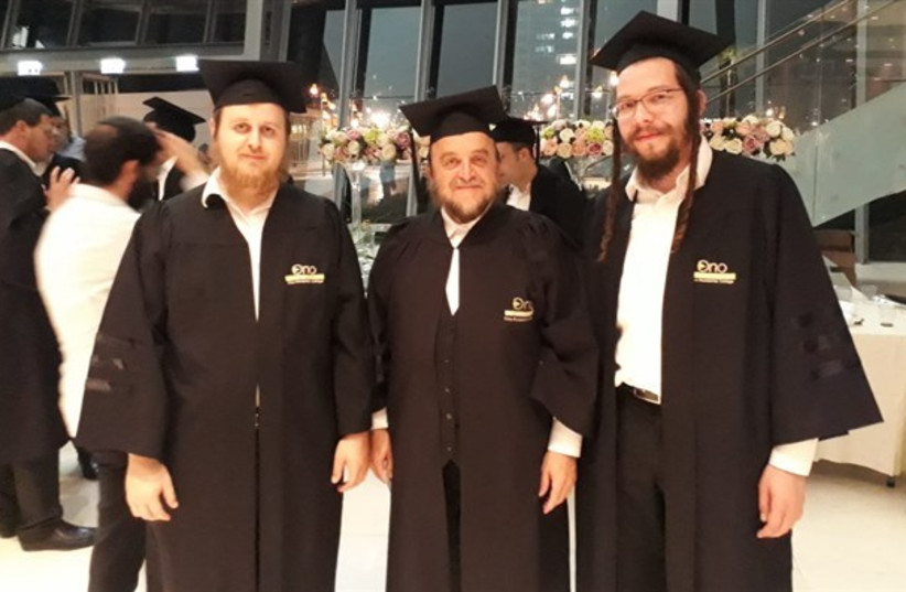Three Belzer Hassidim received their law degrees this week from the haredi campus of Kiryat Ono College (August 23, 2018).  (photo credit: Courtesy)