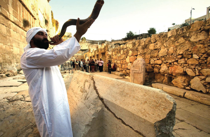 Jews around the world to observe High Holy Days in new ways