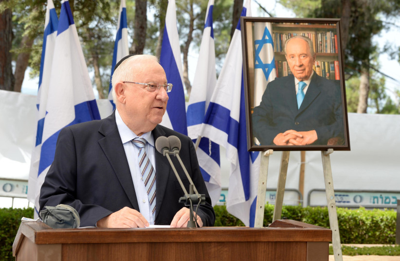 Reuven Rivlin  commemorates the late Shimon Peres in Jerusalem (photo credit: PRESIDENT'S RESIDENCY SPOKESPERSON)