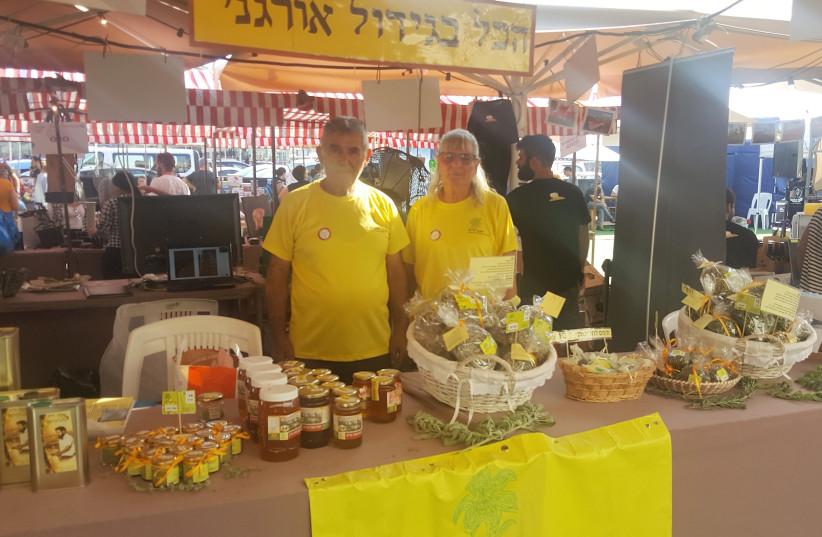 Miriam and Eli Sadeh, owners of Mavoch Miriam (photo credit: EYTAN HALON)