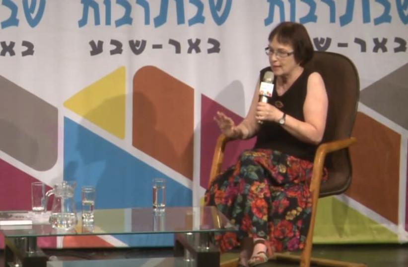 Professor Yael Amitai speaking in Beersheba September 1 2018  (photo credit: YOUTUBE SCREENSHOT)