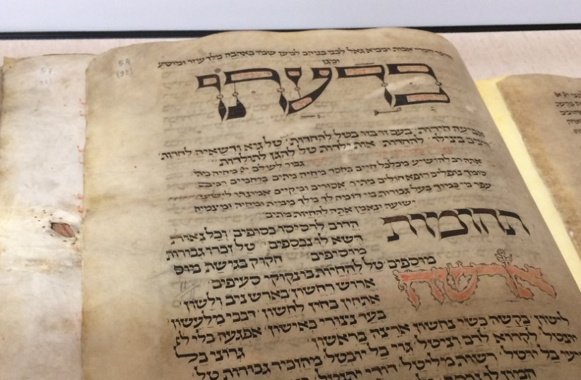 13th Century Jewish prayerbook goes on display for first time in 30 years (photo credit: COURTESY NATIONAL LIBRARY)