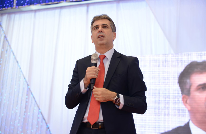"""Minister of Economy Eli Cohen addresses the """"Face the North"""" conference, September 4, 2018 (photo credit: EREZ STEINER)"""