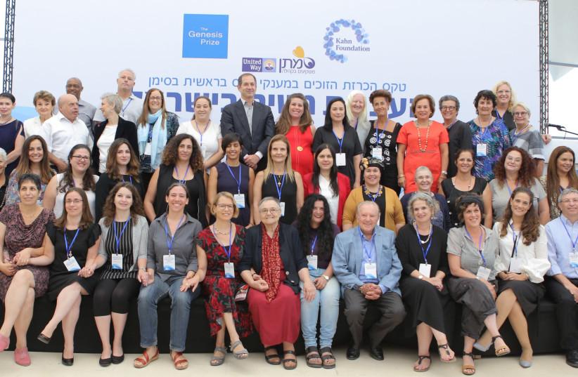 Genesis Prize Foundation giving $1m to 37 NGOs for Israeli women's rights, September 4, 2018 (photo credit: NATASHA KUPERMAN)