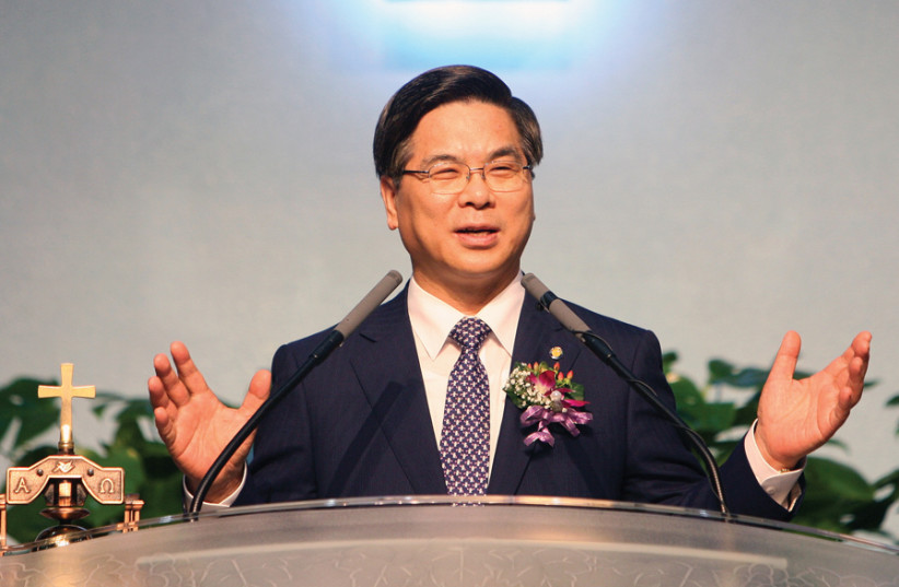 PASTOR YOUNG HOON LEE: 'Israel is where God's revelation took place. It is the land of the Bible.' (photo credit: Courtesy)