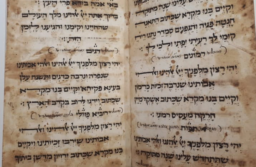 """""""The Collection of Hoshaanot, Songs and Prayers, Annulments of Vows, Tashlichs and Other Things,"""" written by Shlomo Latis in Italy in 1790 located at the National Library of Israel (photo credit: NATIONAL LIBRARY OF ISRAEL)"""