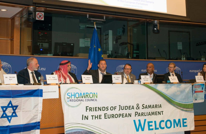 Friends of Judea and Samaria in the European Parliament upset that Federica Mogherini didn't meet with Samaria Regional Council head (September 9, 2018). (photo credit: SMART FEED SOLUTIONS)