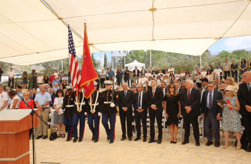 Attendees gather last week to honor the memory of those who perished on the September 11 attacks at a ceremony organized by JNF-USA, Keren Kaymet LeYisrael and the US Embassy.  (photo credit: JNF USA)