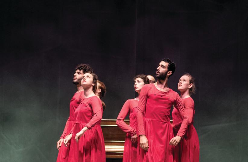 Inbal Pinto's 'Fugue' (photo credit: ROTEM MIZRAHI)