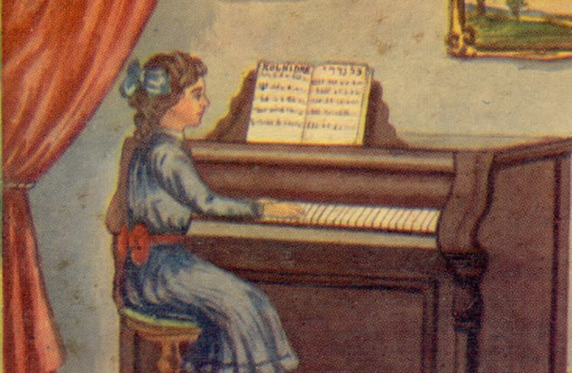 A girl plays the notes to Kol Nidre, The Folklore Research Center, Hebrew University of Jerusalem (photo credit: COURTESY OF THE FOLKLORE RESEARCH CENTER HEBREW UNIVERSITY OF JERUSALEM)