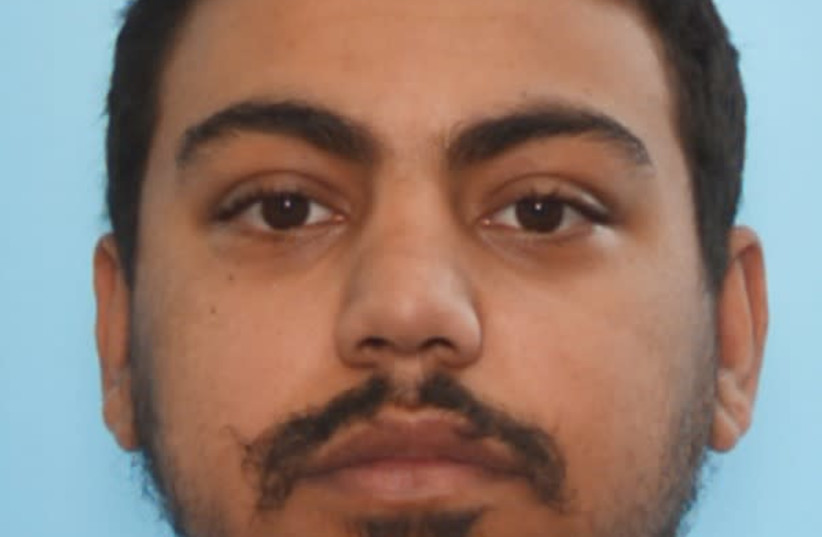 20-year-old US citizen Haitim Taha  (photo credit: ANCHORAGE CRIME STOPPERS)