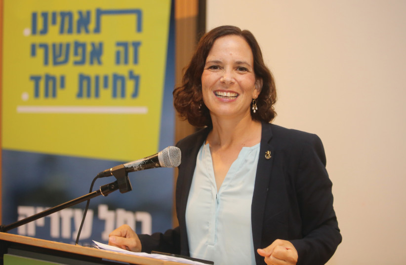 Rachel Azaria is running for Jerusalem's mayor at the head of the Yerushalmim party (photo credit: MARC ISRAEL SELLEM/THE JERUSALEM POST)