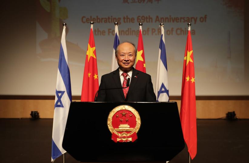 China's Ambassador to Israel Zhan Yongxin, (photo credit: Courtesy)