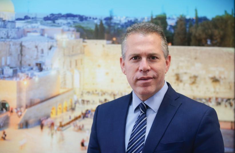 Gilad Erdan (photo credit: MARC ISRAEL SELLEM/THE JERUSALEM POST)