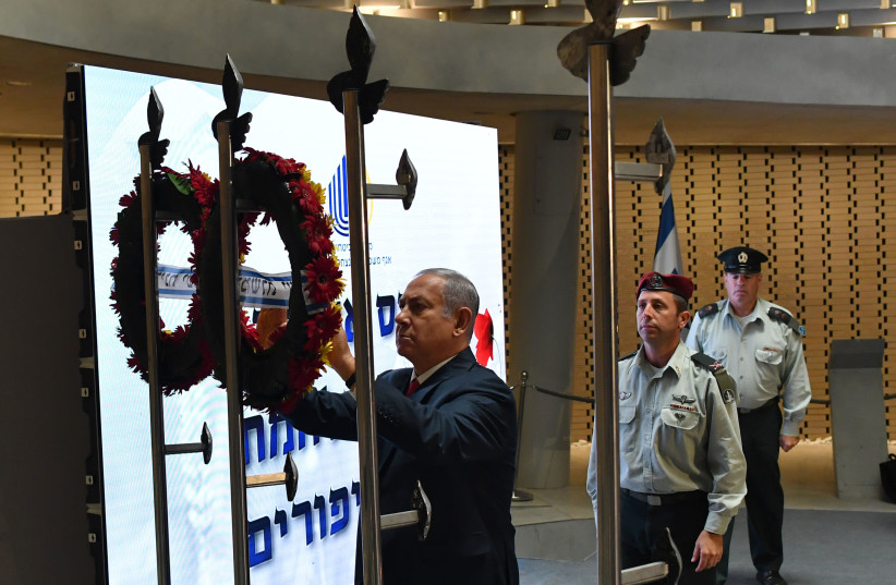 Prime Minister Benjamin Netanyahu attends a memorial for IDF soldiers killedi in the Yom Kippur War, September 20, 2018 (photo credit: KOBI GIDEON/GPO)
