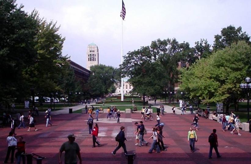 University of Michigan (photo credit: Wikimedia Commons)