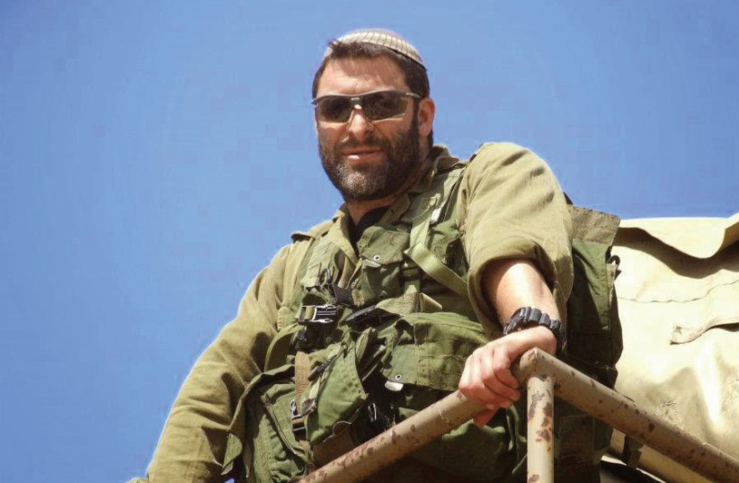 'WHAT MAKES Ari [Fuld]'s death so much more painful is our government's inability to stem the problem at its source.' (photo credit: Courtesy)