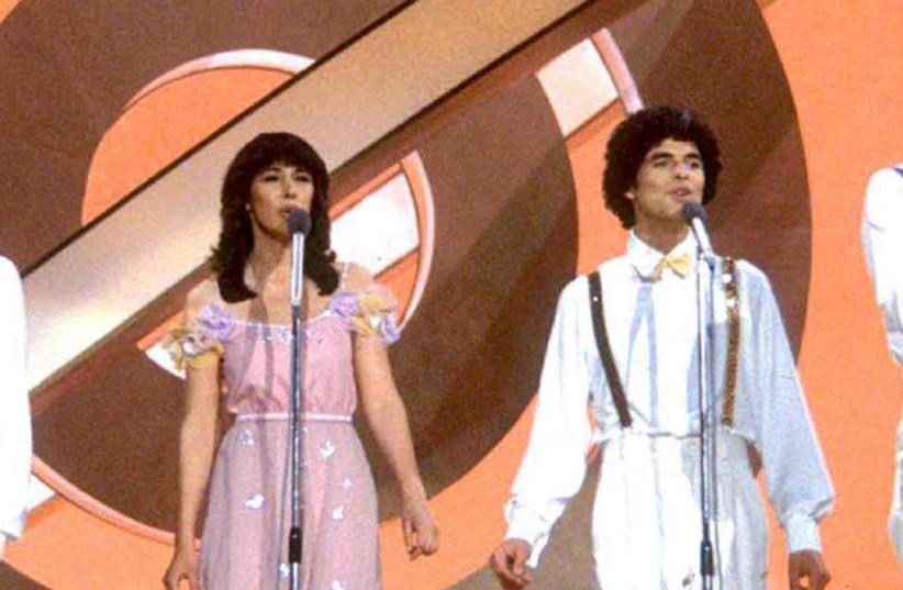 Gali Atari and Milk and Honey at the 1979 Eurovision in Jerusalem (photo credit: KAN)