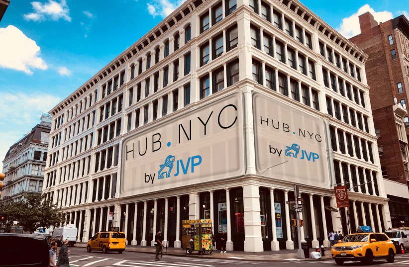 Artist's impression of Hub.NYC by JVP (photo credit: JVP)