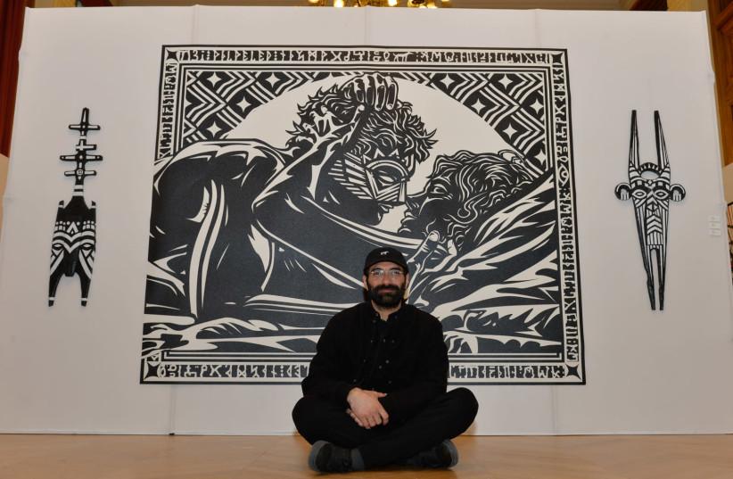 Israeli artist Pilpeled.  (photo credit: SAISONFRANCEISRAEL_IF/T.CHAPOTOT2018)