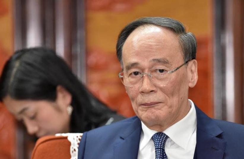 Chinese Vice President Wang Qishan. (photo credit: REUTERS)