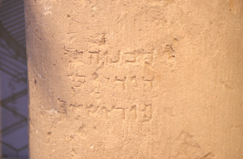 """2000 year old engraving found in an archeological dig in central Jerusalem reads """"Hananya Bar Dudolos from Jerusalem"""" (photo credit: ESTI DESIOVOV/TPS)"""