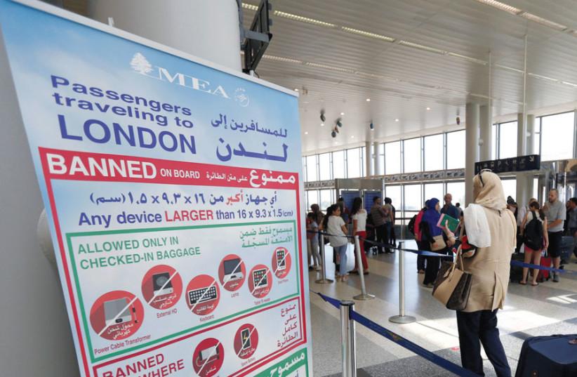 AT BEIRUT-RAFIC Hariri International Airport. (photo credit: REUTERS)